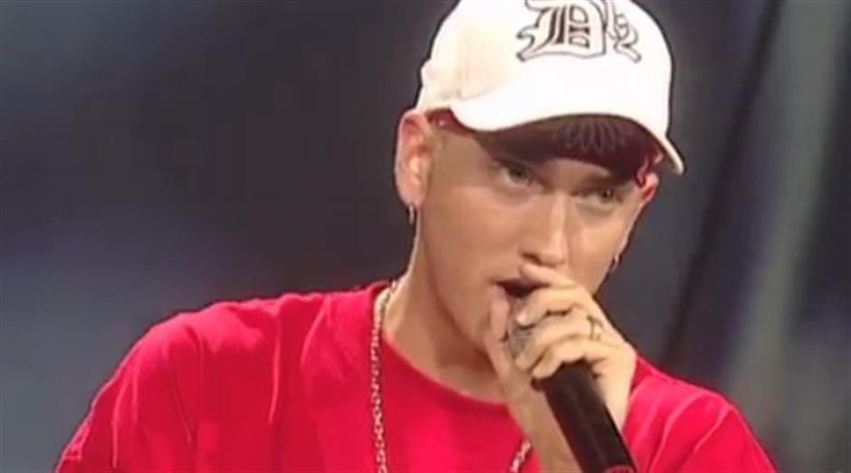 2001 - International Male - Eminem