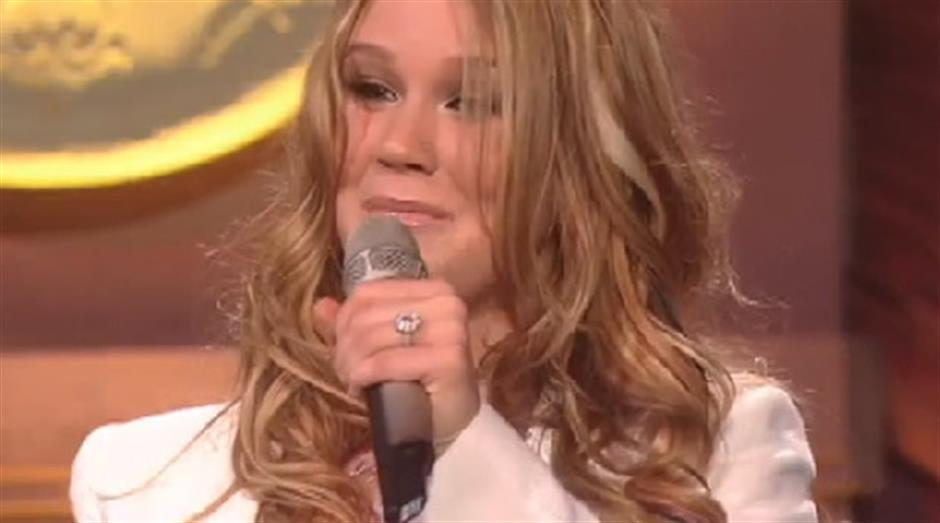2005 - British Female - Joss Stone