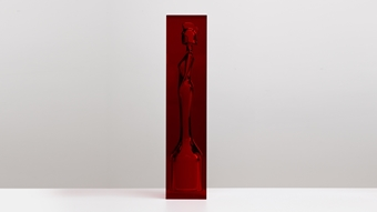 2018 BRITs award designed by Sir Anish Kapoor