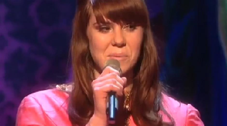 2008 - British Female - Kate Nash