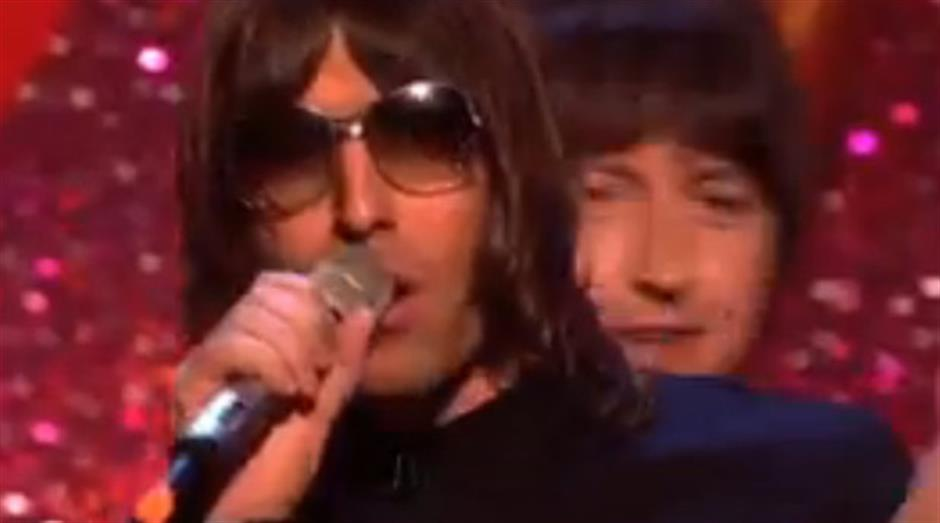 2007 - Outstanding Contribution - Oasis