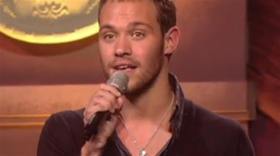 2005 - British Single - Will Young